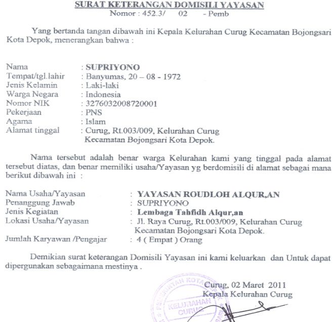 Surat Keterangan Domisili Lembaga
